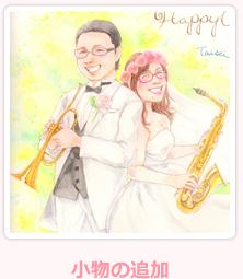 tatsuki_specialorder2