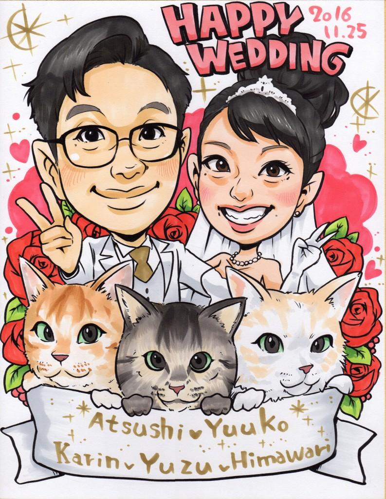 kazuya-ネコ